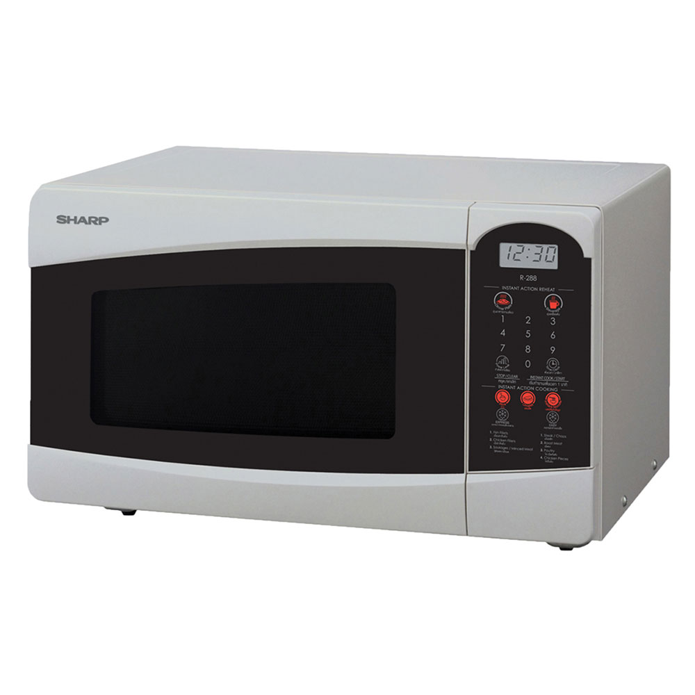 Sharp Microwave Oven R 25c1 S At Esquire Electronics Ltd