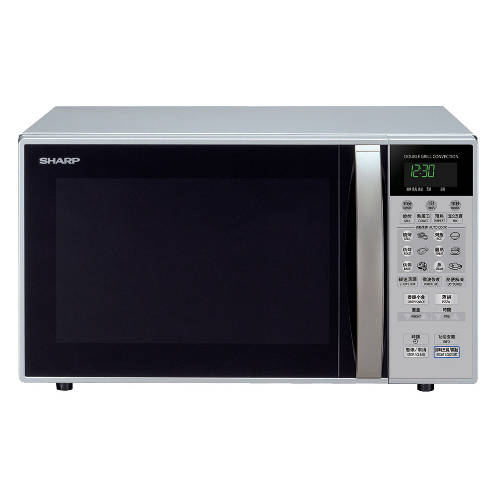 Sharp Microwave Oven R 898c S At Esquire Electronics Ltd