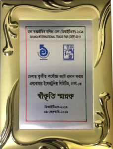 Esquire Electronics Ltd. wins Third Highest VAT Paying Company award at the Dhaka International Trade Fair 2019