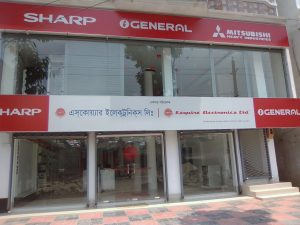 New Esquire Electronics Showroom at Palbari, Jessore