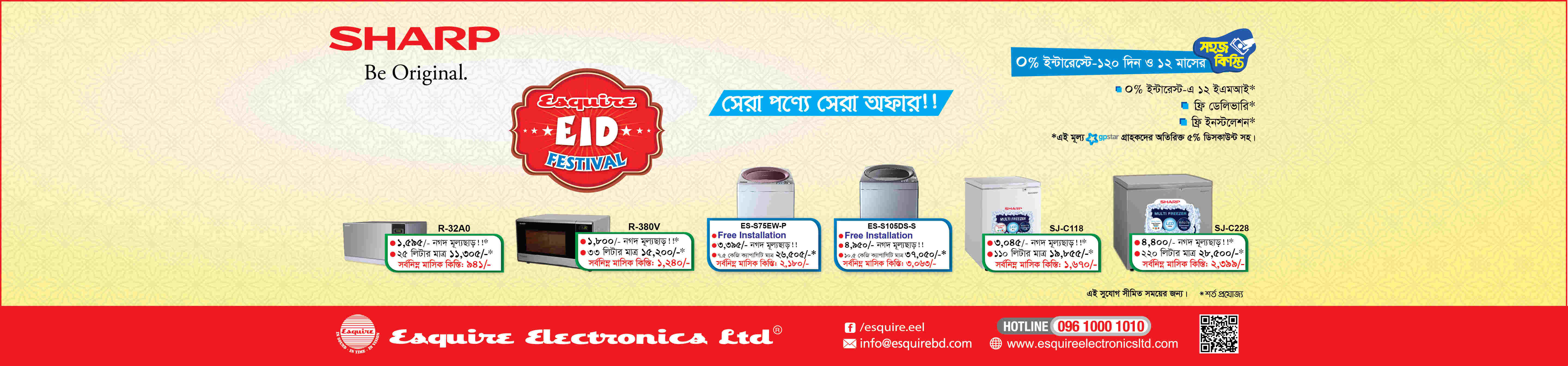 Esquire Electronics Kurbani Offer 2019