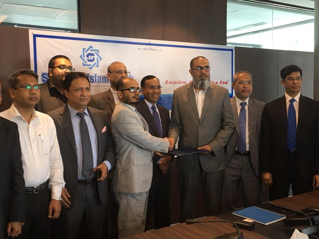 0% EMI Agreement with Shahjalal Islami Bank - Esquire Electronics